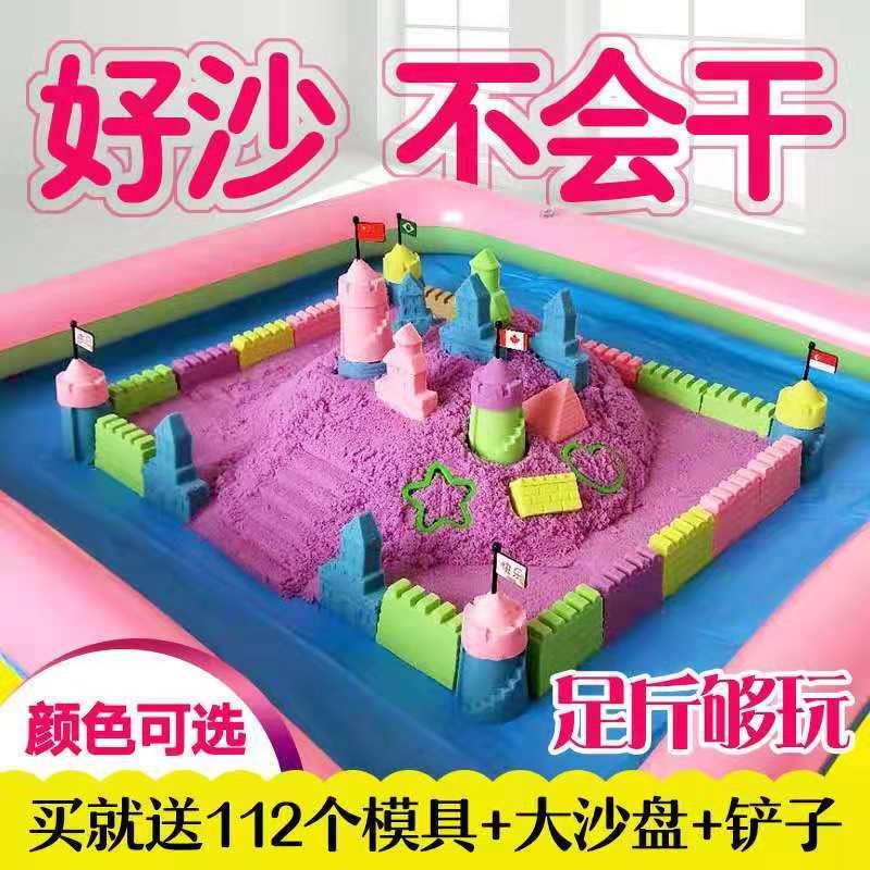 太空动力玩具沙套装男女孩儿童橡皮泥粘土散沙魔力彩泥火星无毒沙