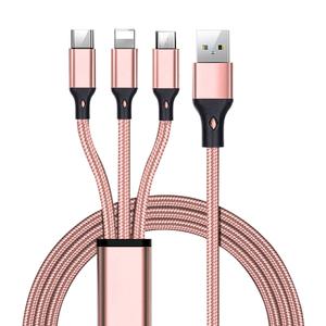 聚电猫苹果12三合一数据线 11快充线
