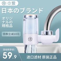 淋浴热水器前置净水过滤器除垢家用洗衣机厨房菜盆自来水龙头过滤