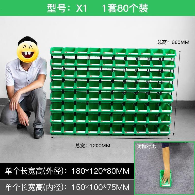 Label storage rack bevel screw parts box high thickness storage plate transparent parts automobile parts box hardware box