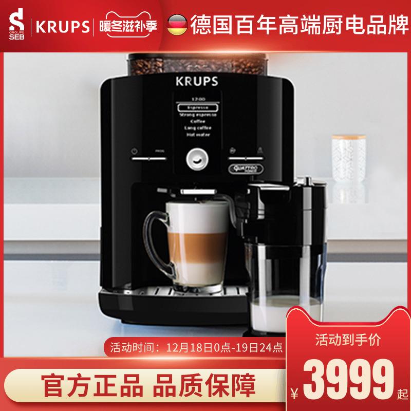 德国krups意式咖啡机家用办公小型全自动研磨一体现磨打奶泡蒸汽