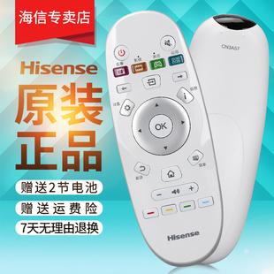 LED32 720UC EC620UA K700U 65EC320A 海信电视遥控器CN3A57原装 55K300UD K3100A 通用CRF3A57