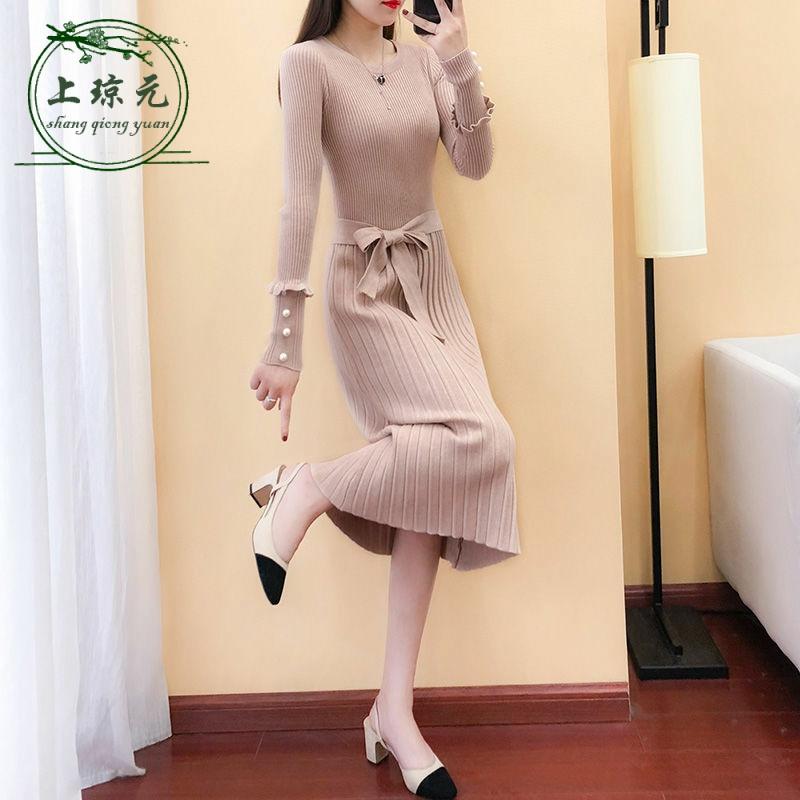 2020春季新款女装长款针织连衣裙长袖毛衣裙秋冬打底毛线裙子。