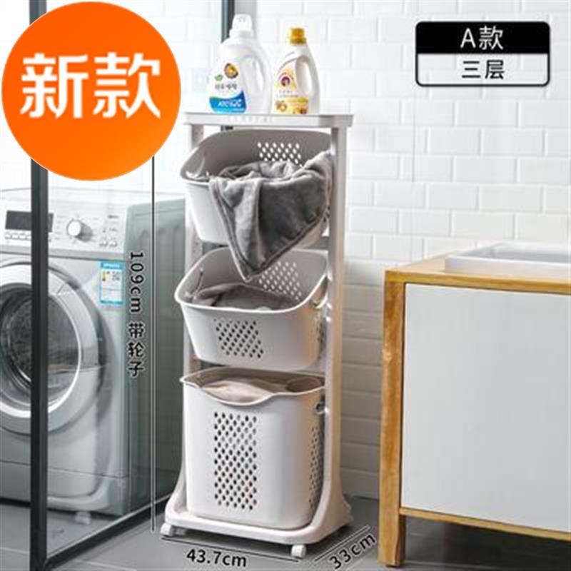 衣物放置卧室放衣服神器卫生e间脏衣篮多层收纳整理筐塑料临时图片