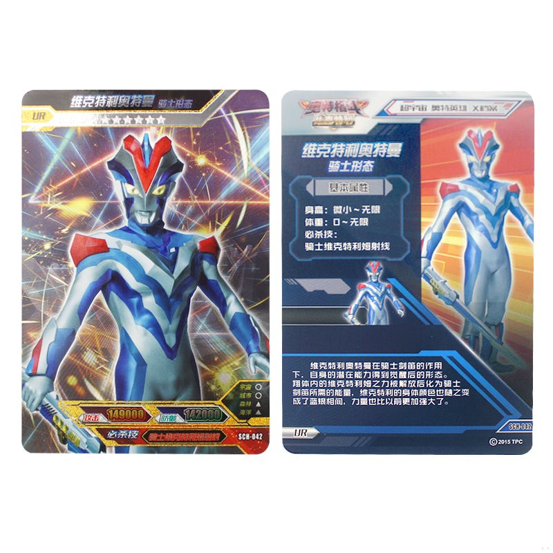 All star card out of print 3D signature card all gold card ssrr warrior king of Aote monster individual glory version