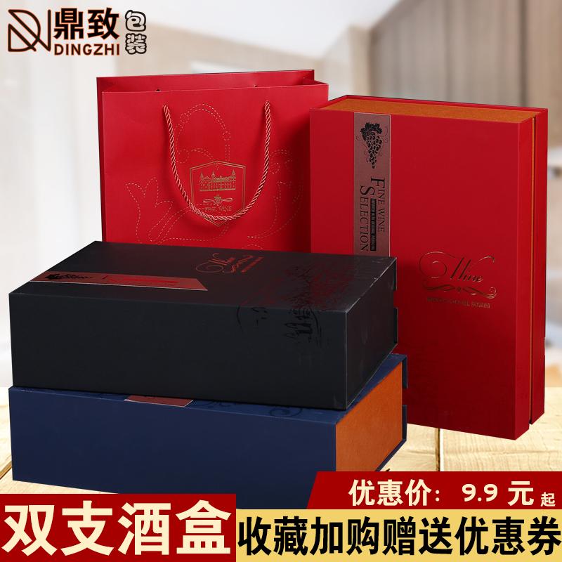 Винные коробки Артикул 620275346014