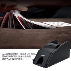 小型黑杰克专业百家发牌器手动透明牌盒二副配件带盖自动洗牌机