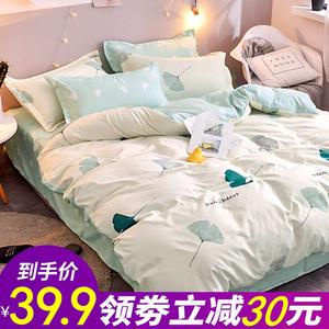 網紅款水洗棉床上用品四件套床單被套夏季單人學生宿舍被子三件套