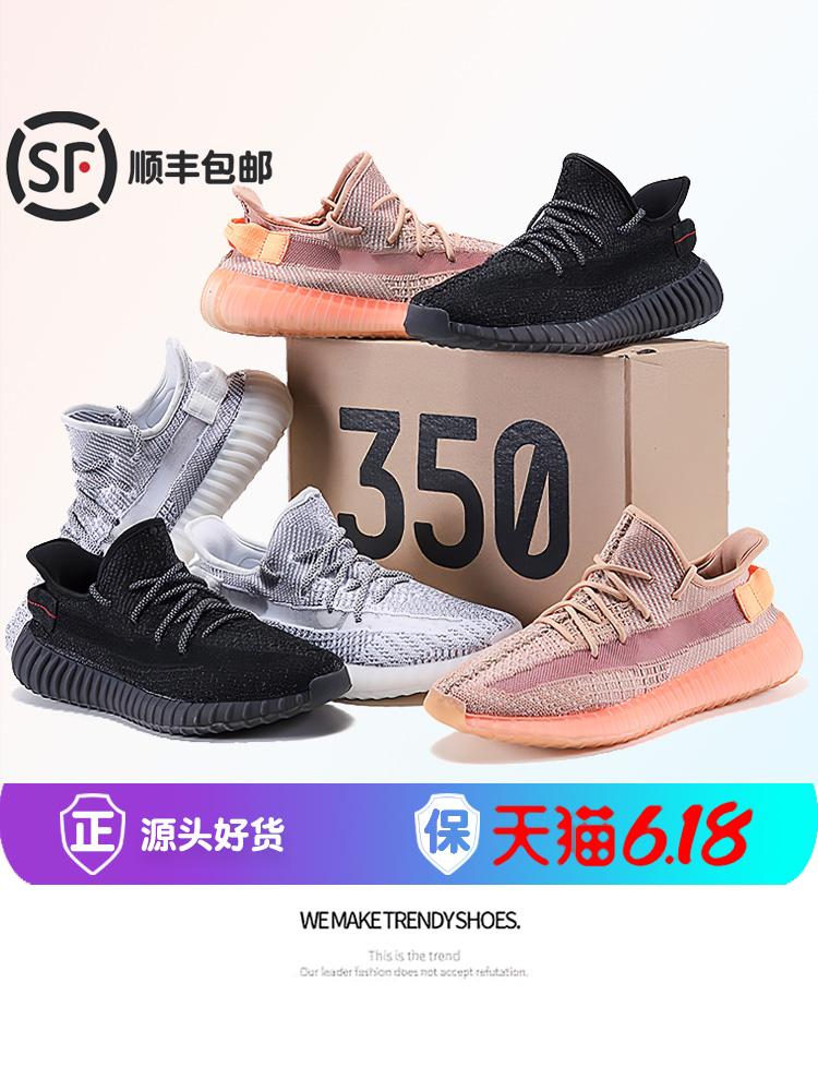 Мужские дышащие кроссовки Артикул 620625118676