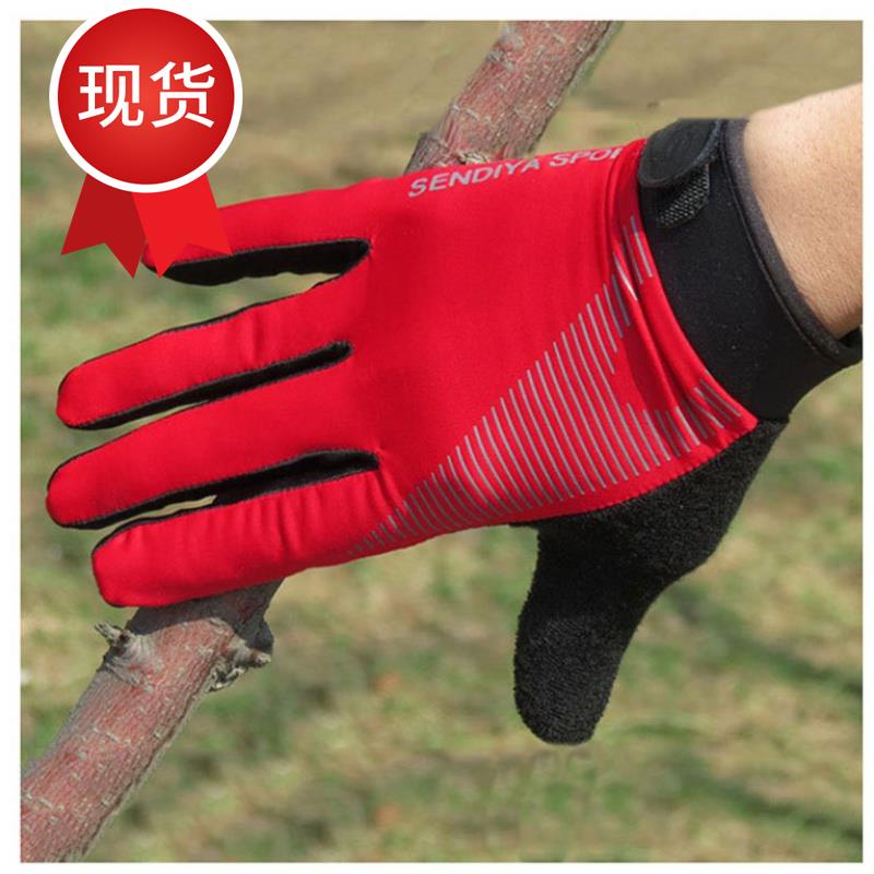 Cleaning protective gloves training car driver multi functional new climbing women leisure running gloves anti slip exercise