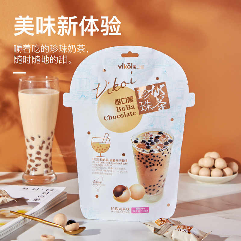Only oral love pearl milk tea chocolate sandwich soft candy net red snack dry eat not greasy table style can be bubble