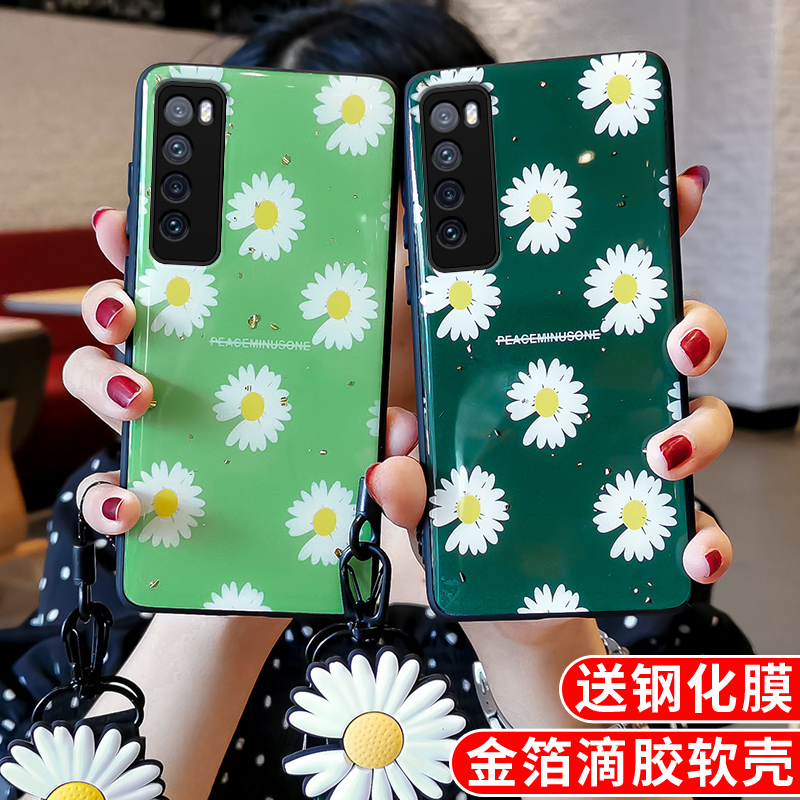 Huawei nova7 mobile phone case new full package anti drop Pro Summer fresh and simple womens se with hanging rope neck soft silicone es drop glue gold foil Daisy Huawei nove7se case