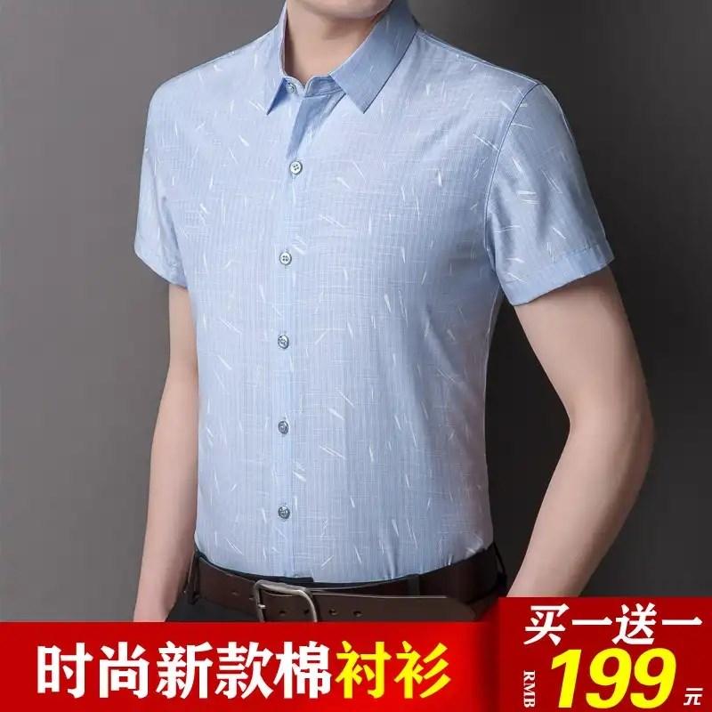 自分の名品メンズファッション綿の半袖シャツ106 Tビジネス夏半袖シャツ