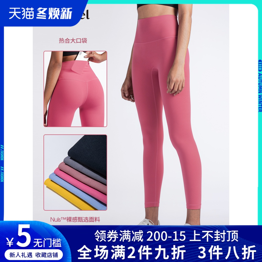 Montiel nude no trace Yoga women tight fast dry elastic fitness running bottoming High Waist Sports Capris