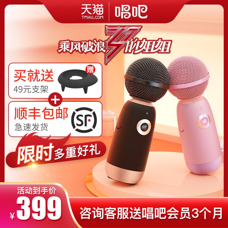 唱吧精灵麦克风Q3话筒音响一体蓝牙无线直播电视全民K歌专用神器