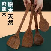 鸡翅木锅铲家用木铲子不粘锅专用木质厨具木勺耐高温木头炒菜铲子