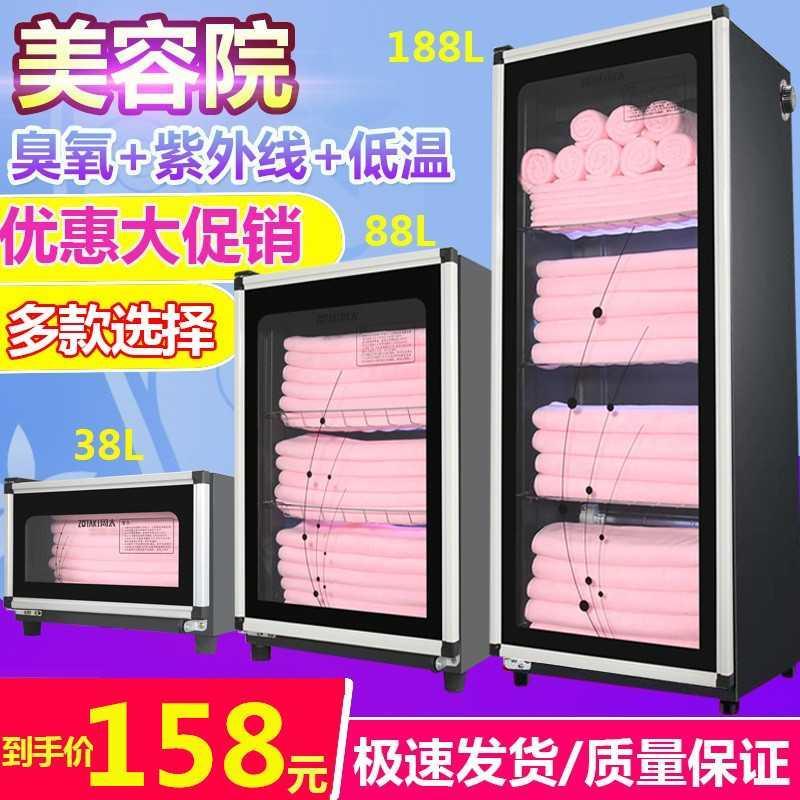 毛巾紫外臭氧器箱工具外线菌毛拔罐杀菌消毒低温内衣小型柜塑料迷