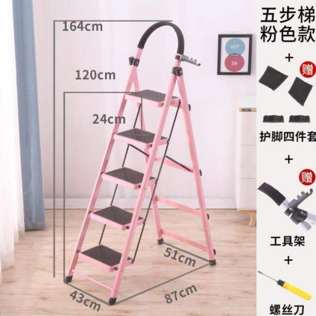 Retractable stairs household loft aluminum alloy thickening five step cabinet four five portable indoor climbing