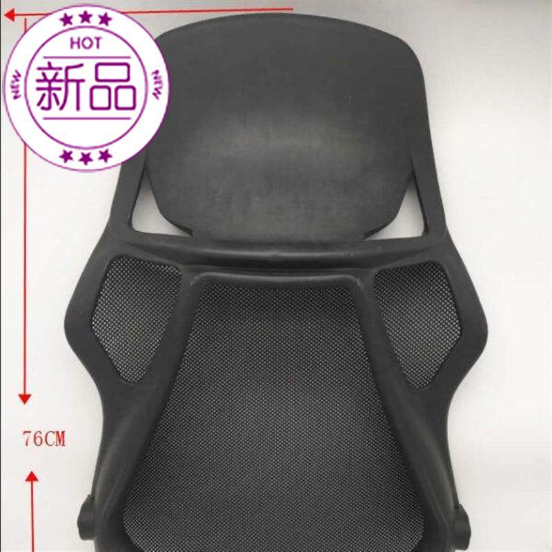 椅配件a靠背椅背靠背网布椅可躺高