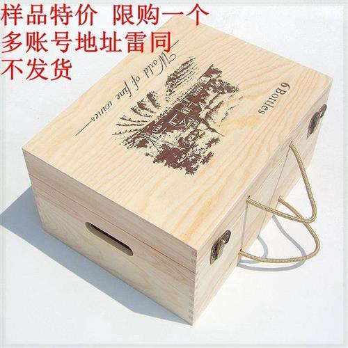 Винные коробки Артикул 641007706160