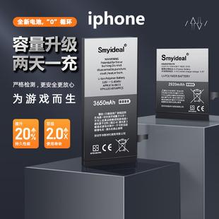 正品iphone7电池苹果6手机6s电板6splus 7plus苹果8p5se 7p六6plus原装换电板 适用