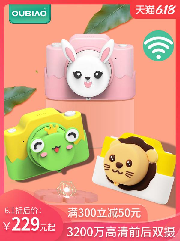 儿童相机玩具wifi可拍照数码照相机宝宝男女孩小单反生日节日礼物