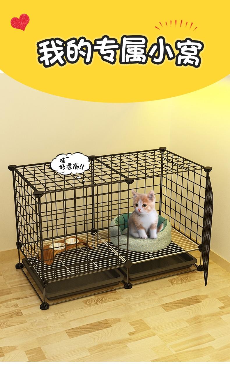 猫かご家庭用の室内別荘のミニ猫ケージ。ペットの空かごの階の子猫はとても大きい自由空間の猫です。