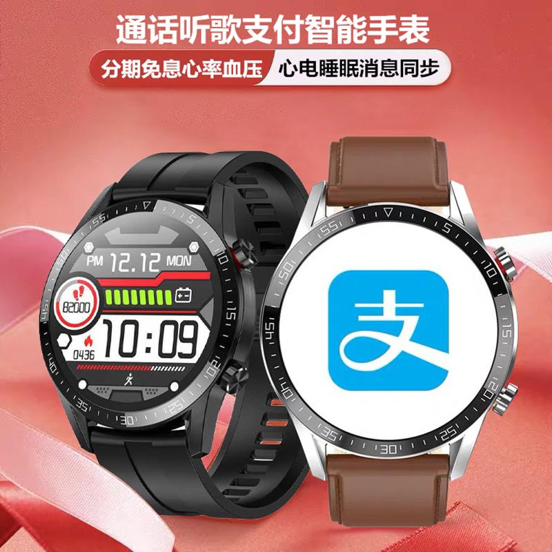 智能手表适用oppoReno4 Reno3 Reno多功能运动手环可接打电话听歌