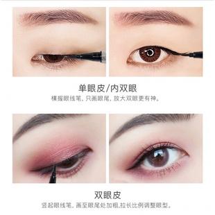 【网红爆款】星空眼线笔 防水防汗不晕染 新手眼线液笔 正品