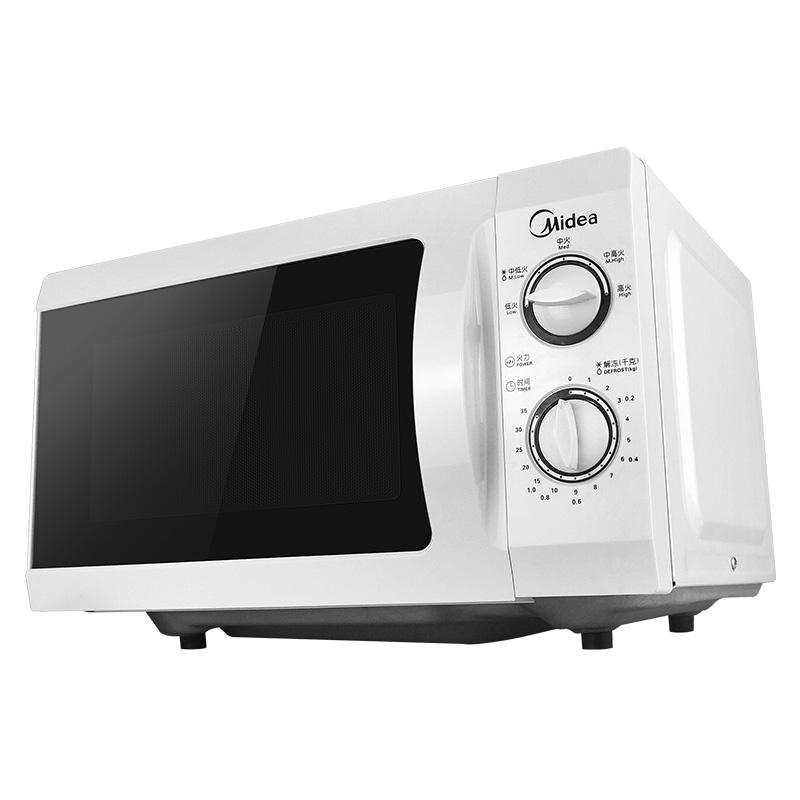 Midea / Midea m1-211a microwave oven