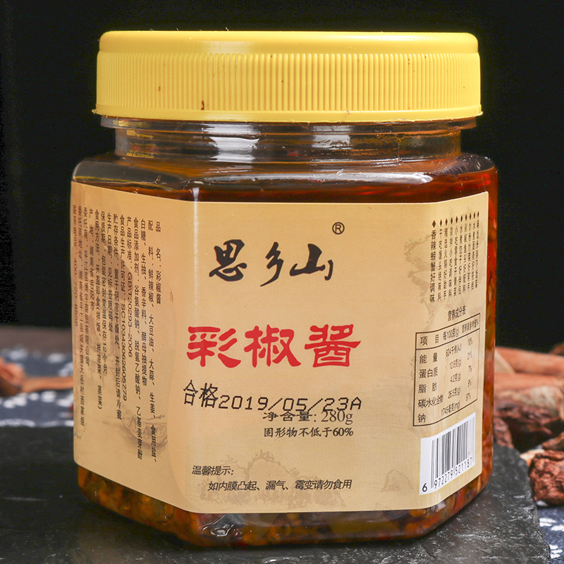 小吃罐子自制全国小吃正宗烤肉蘸料剁辣椒酱思乡山辣椒酱香辣辣椒