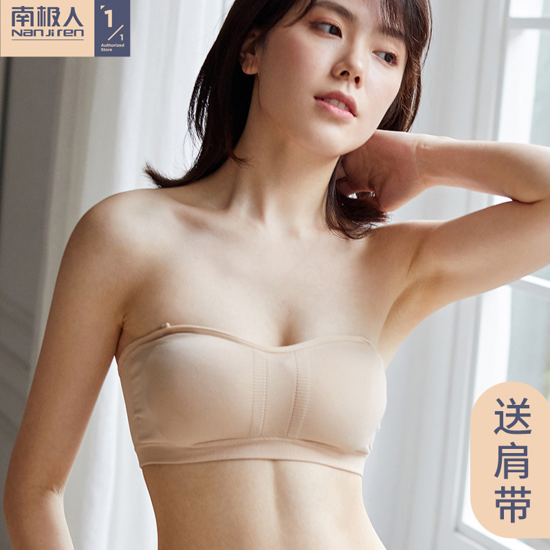 Antarctica bra bra underwear womens anti walking beauty back sling with anti slip bra gathered without shoulder strap