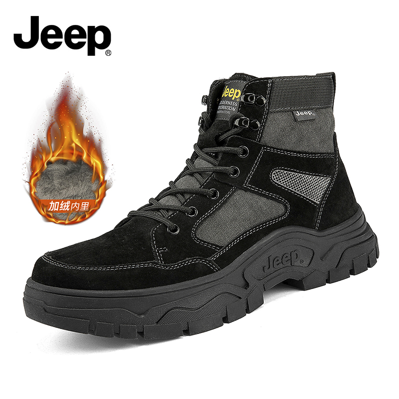 Jeep mens shoes snow boots mens winter warm thickening high top Martin boots mens youth leather tooling Boots Mens Boots