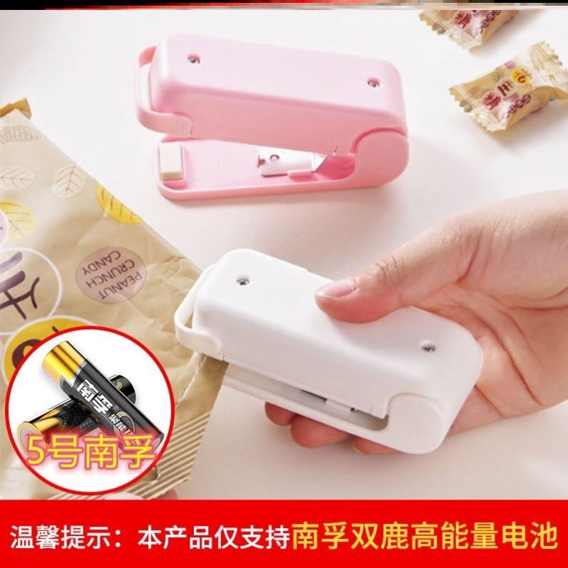 琼山兆辉厨房整理封口器食品保存工具家用塑料零食夹封口器