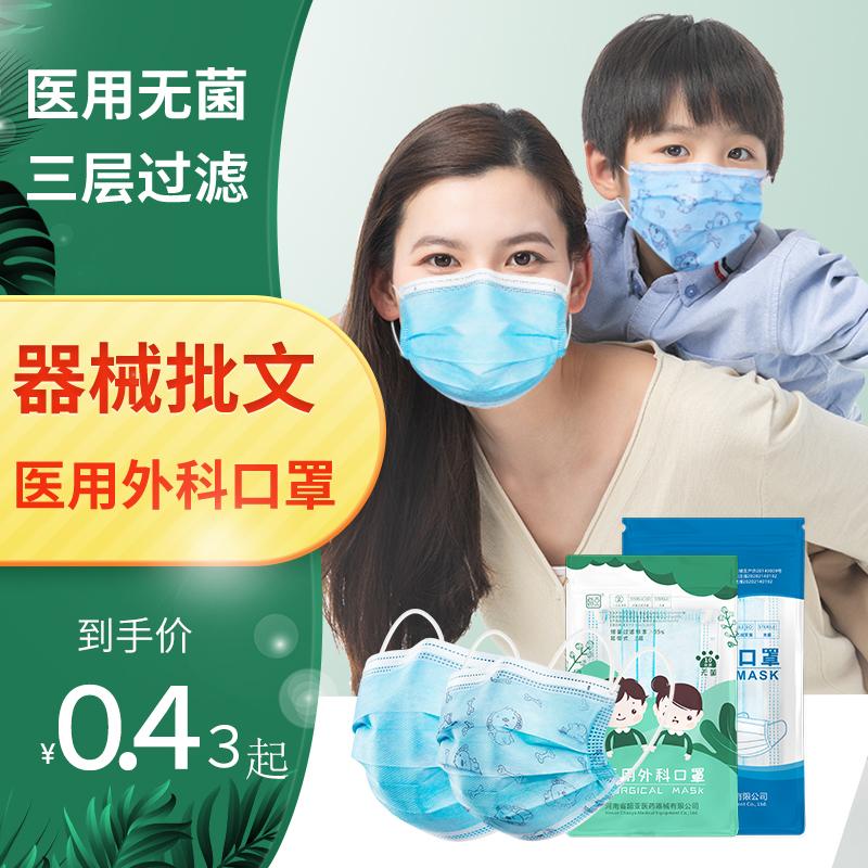 【100枚】超亚医用医疗外科口罩
