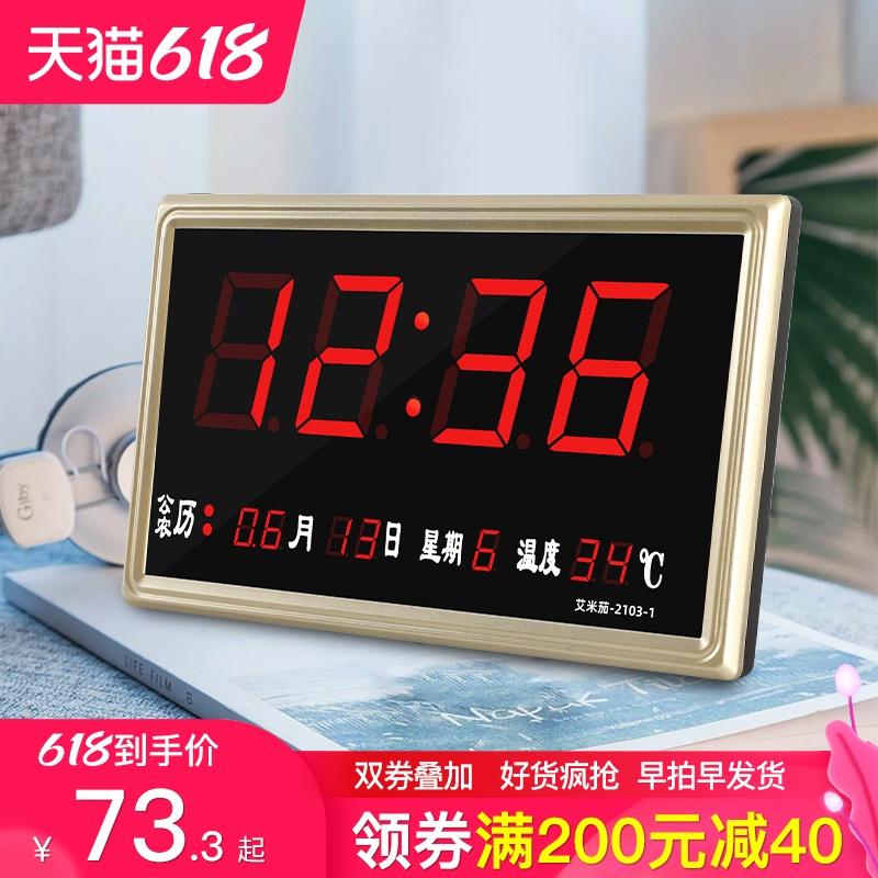 Настольные часы Артикул 619950221867