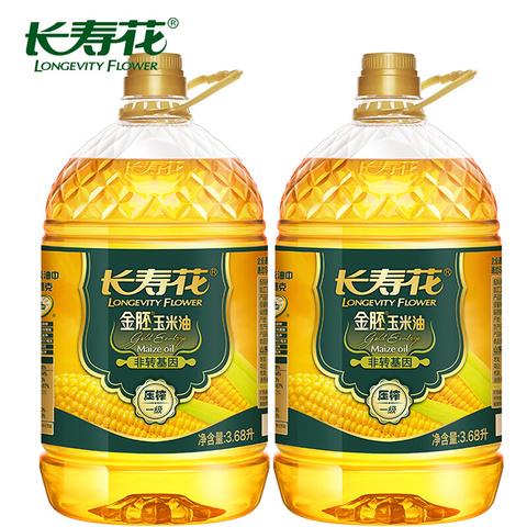 长寿花金胚玉米油3.68L*2桶非转基因物理压榨一级食用油植物油
