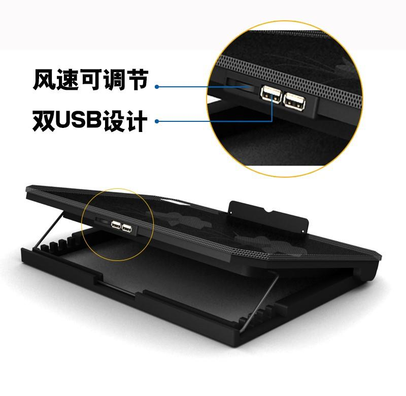 Radiator mute notebook ultra thin flat water cooling bracket accessories computer base air cooled portable small