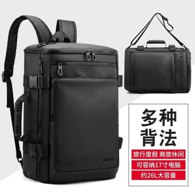 Waterproof nylon cloth mens multipurpose backpack single shoulder handbag business travel leisure large capacity computer backpack