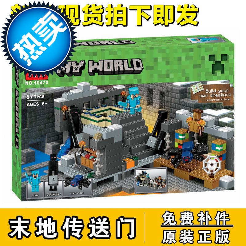 My world series 21143a portal to the underworld chicken house hell boys and girls assembled blocks 18038