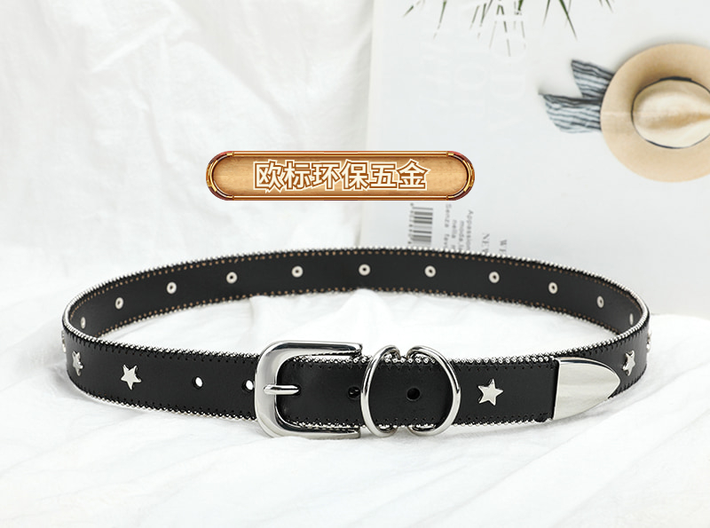 Leather dress waistband decoration belt pure leather fashion ins wind rivet belt women jeans versatile