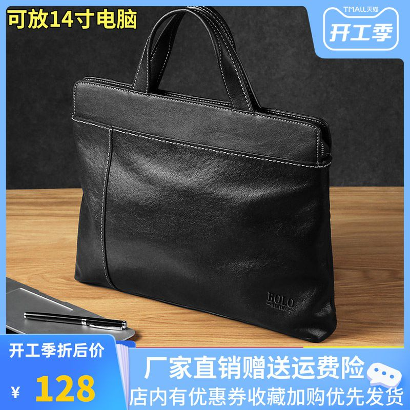 [quick delivery after order] Mick Paul mens casual business fashion one shoulder portable leather bag leather.