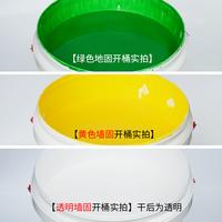墙地面加固剂界面剂墙固地固防潮防霉防止起灰脱粉基层加固剂