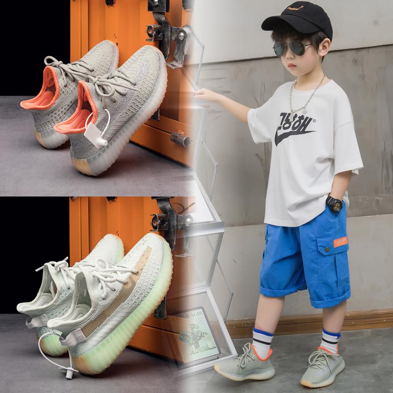 男童运动鞋夏网鞋透气女亲子椰子鞋莆田350潮鞋正版跑步大儿童鞋