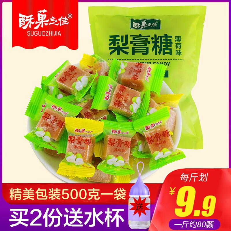 酥菓之佳梨膏糖500克X1袋精美包装糖果零食小吃薄荷味清凉润喉糖