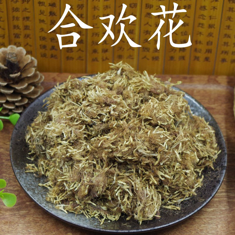 50g of Albizzia julibrissin 50g, banyan flower, Wurong nocturnal flower, non wild Chinese herbal medicine