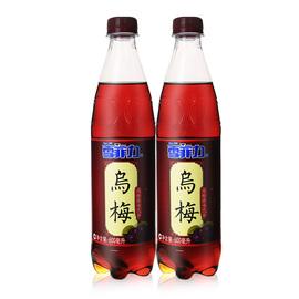 江浙沪皖包邮 雪菲力乌梅汁600ml*24瓶/整箱乌梅汽水雪菲力乌梅汁