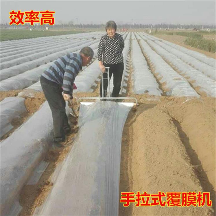 配件农用机器盖压膜手动表膜工地覆膜机自动盖膜盖地膜机小型架子