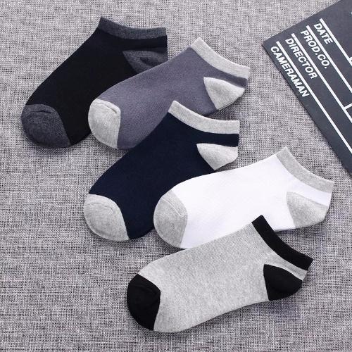 【10双装】袜子夏季短袜船袜男低帮袜子男士浅口短筒薄款男袜