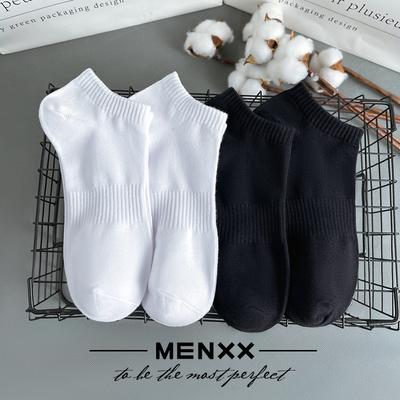 menxx男船袜黑白纯色夏季纯棉短袜